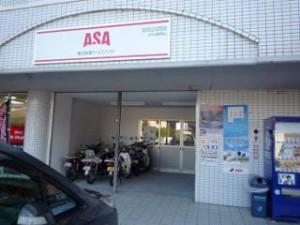 ASA東岡山