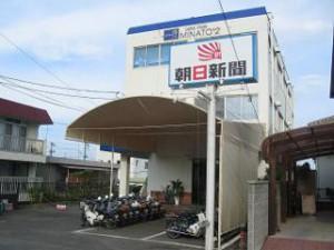 ASA富山・平井・原尾島